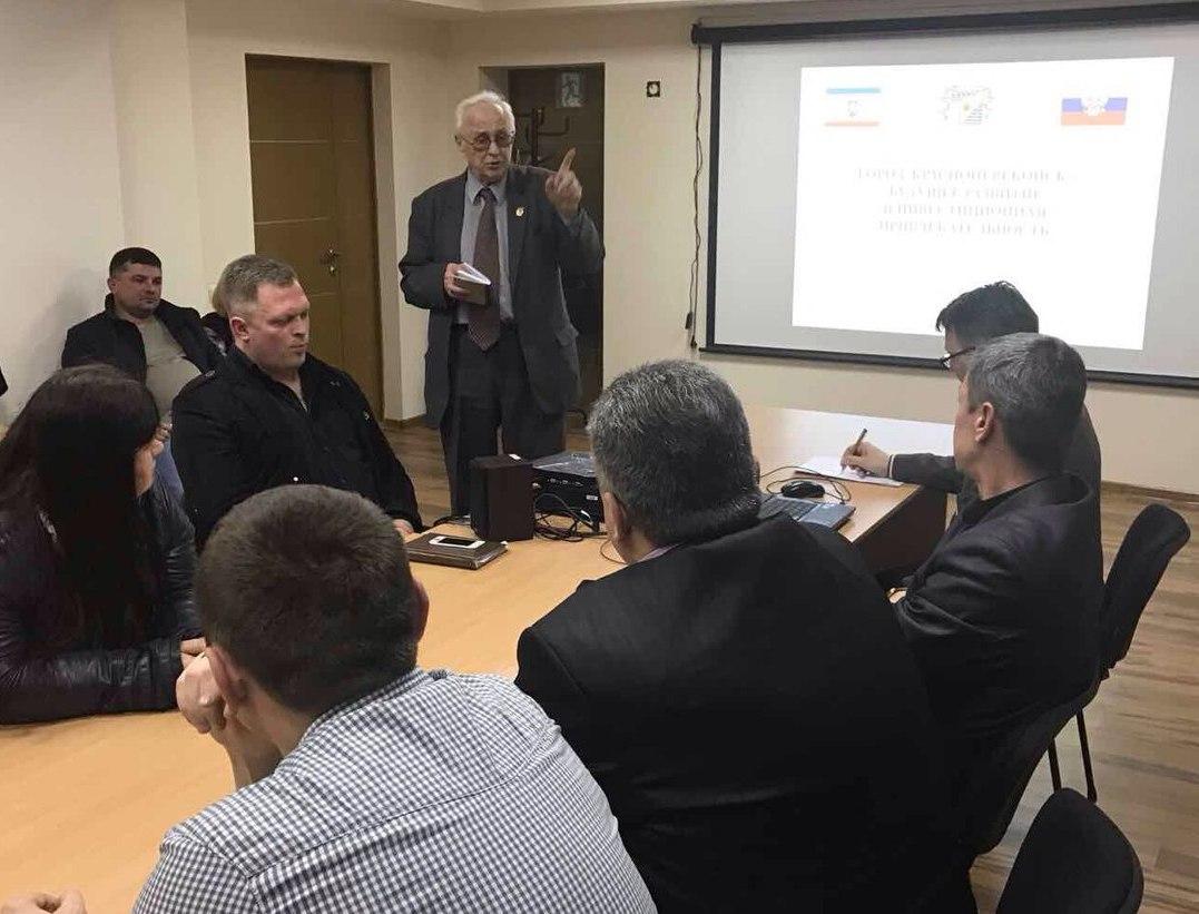 Встреча с общественным активом по вопросу перспектив развития моногорода Красноперекопск
