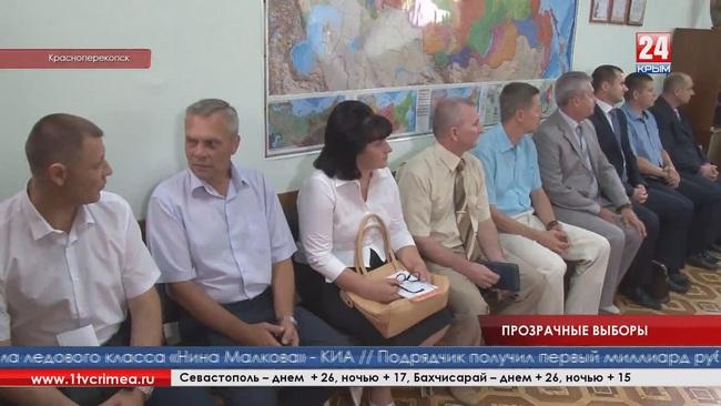 В Красноперекопске определили двух кандидатов на должность главы администрации города