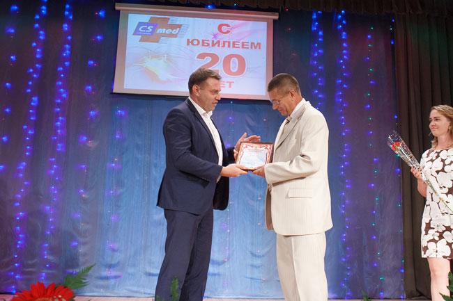 ООО «ДП «Лечебно-оздоровительный центр» отметил свой двадцатилетний юбилей.