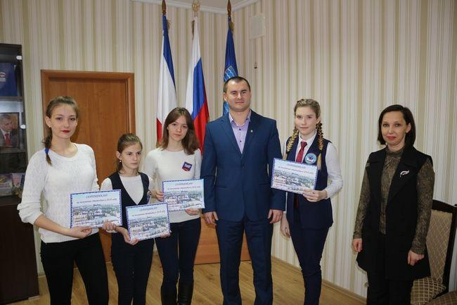 Вручение сертификатов на получение стипендии главы администрации города Красноперекопска в 2018 году